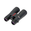 Picture of Bird Watching Binoculars