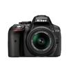 Picture of Nikon D5300 Digital SLR Camera Bundle