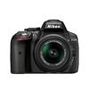 Picture of Nikon D5300 Digital SLR Camera Bundle 2